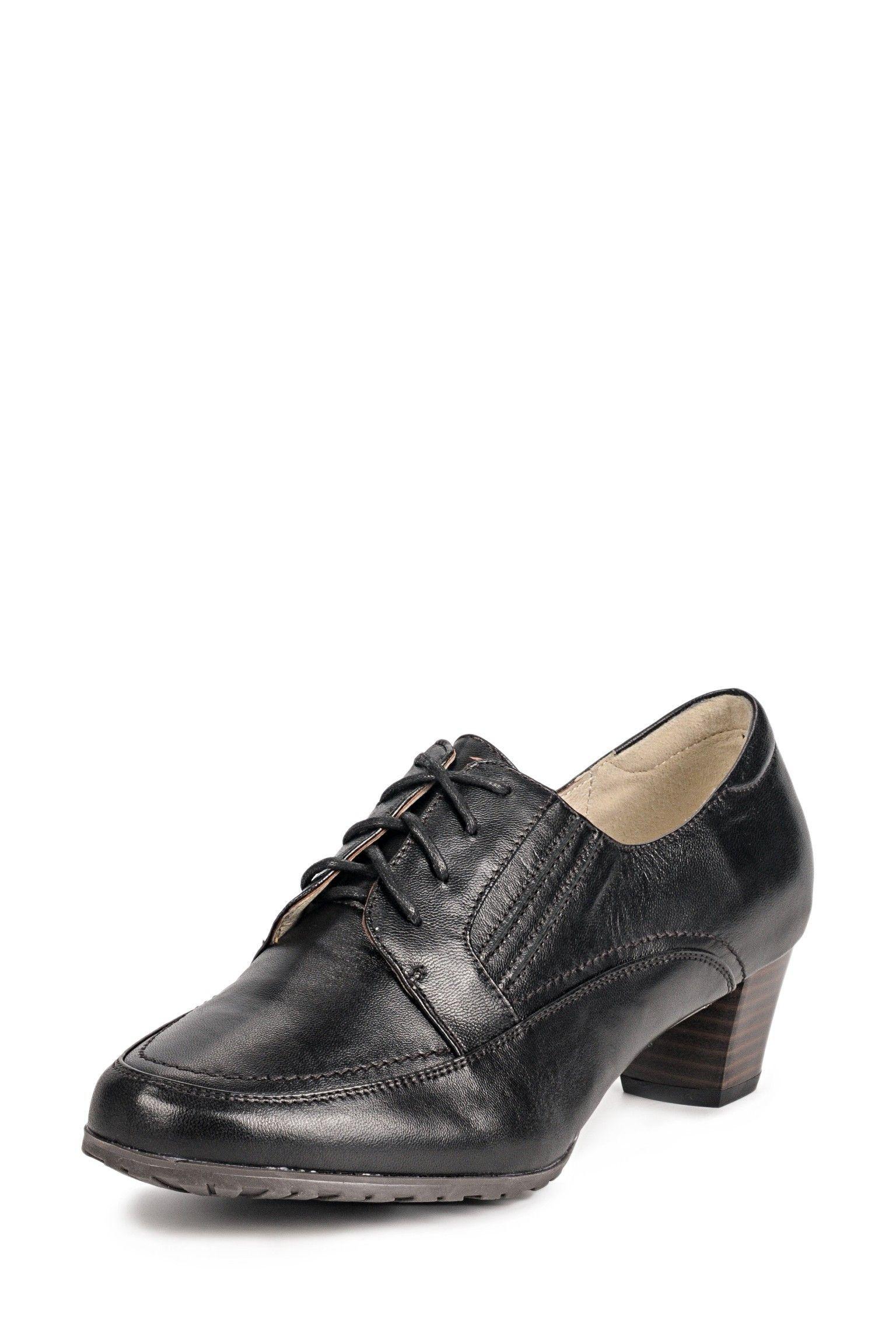 Зенден Интернет Магазин Обуви Тверь