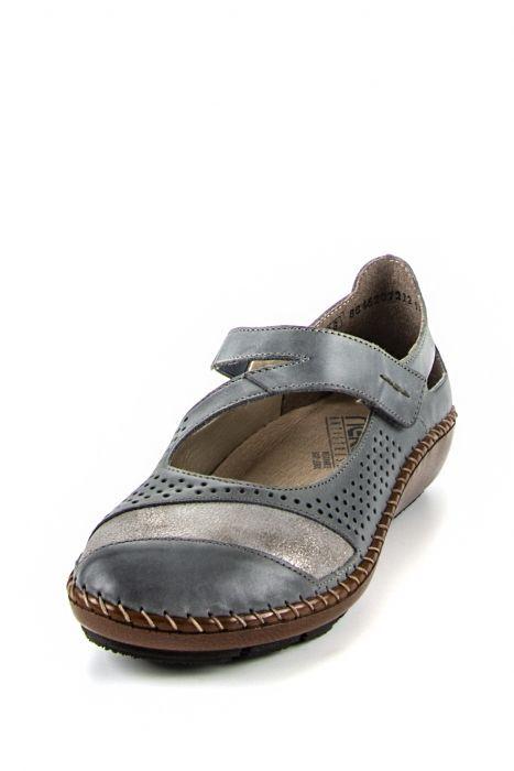 e9077cff7 Купить обувь рикер : качество, стиль и демократичная цена